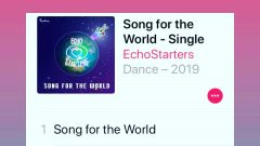 Song for the World, new release Echostarters/Flexatune Records